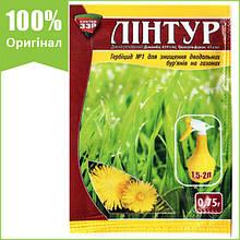 "Гербицид ""Линтур"" для уничтожения сорняков на газоне, 0,75 г, от Syngenta (оригинал)"