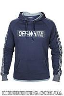 Костюм спортивный OFF-WHITE 139 тёмно-синий