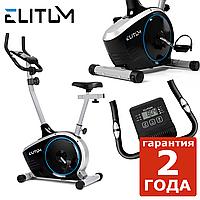 Тренажер велосипед Elitum RX350 silver,Новое,Электромагнитная,Вес маховика 8 кг, Вертикальный, 47, BA100, 25, 120, 100