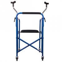 Ходунки реабилитационные с подмышечной опорой + подушка для сидения