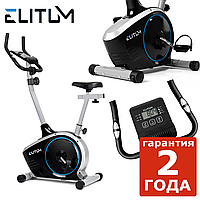 Підлоговий велотренажер Elitum RX350 silver, фото 1