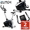 Велотренажер для реабілітації Elitum RX350 silver