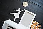 Медальница с полкой, вешалка для медалей, держатель для медалей, с фоторамками и именем. Танцы, балет., фото 5