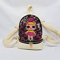 Детский рюкзак,реплика., фото 1