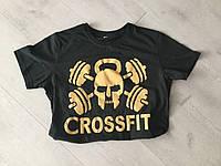 Футболки спортивные CrossFit