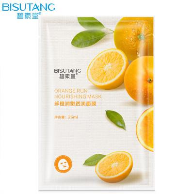 Bisutang Тканевая маска для лица с экстрактами апельсина, лимона и морских водорослей