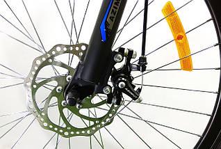 Двухподвесный велосипед Azimut Race 26 D+, фото 3