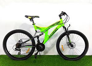 Горный двухподвесный велосипед Azimut Power 26 D+, фото 2