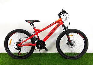 Горный подростковый велосипед Azimut Hiland 24 D+ New, фото 2