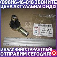 ⭐⭐⭐⭐⭐ Наконечник тяги рулевой ХОНДА CIVIC (производство  ASHIKA) ЦИВИК  7,ЦР-В  2, 111-04-400