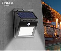 🔥✅ Уличный светильник с датчиком движения на солнечной батарее Ever Brite (Эвэр брайт) Black