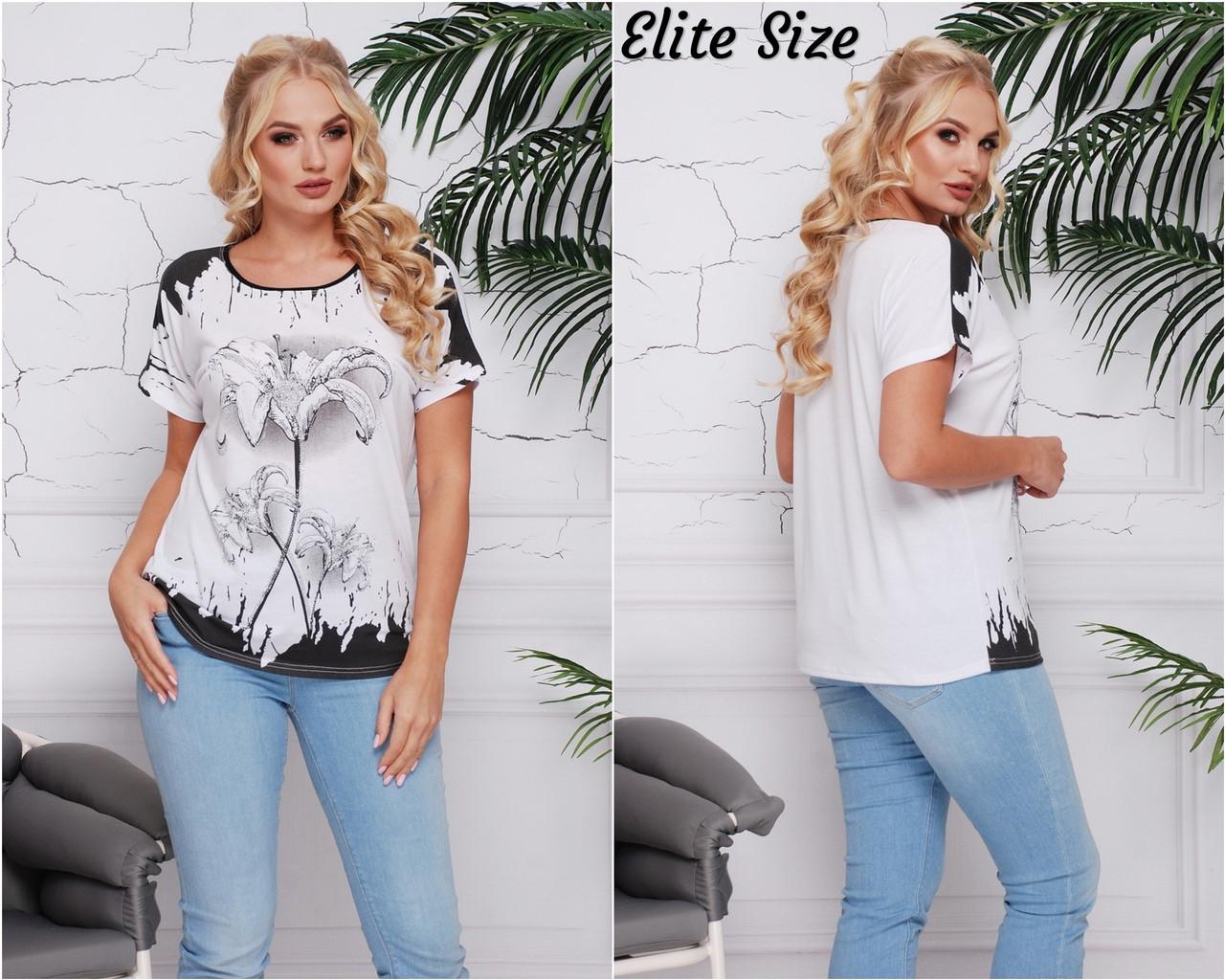 Нарядная футболка   (размеры 52-62)  0182-38