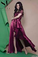 Платье женское вечернее Атласное двойка с съемной юбкой бордовое