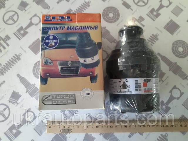 Фильтр масляный ГАЗЕЛЬ с Двиг. Cummins 2.8 (ОАО ГАЗ) (5266016) (LF17356 (ОАО ГАЗ))