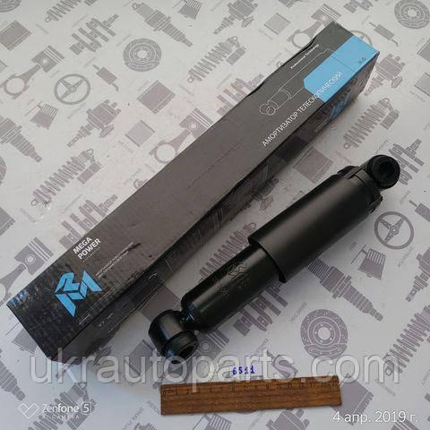 Амортизатор ЗИЛ 4331 МАЗ 6422 КАМАЗ со втулками 230/340 (MEGA POWER) Амортизатор кабины (4331-5001076-10 (MP))