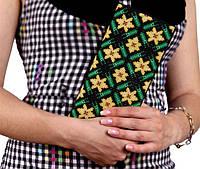 """Набор для вышивки клатчей """"Цветочная мозаика"""" - С 215 клатч"""