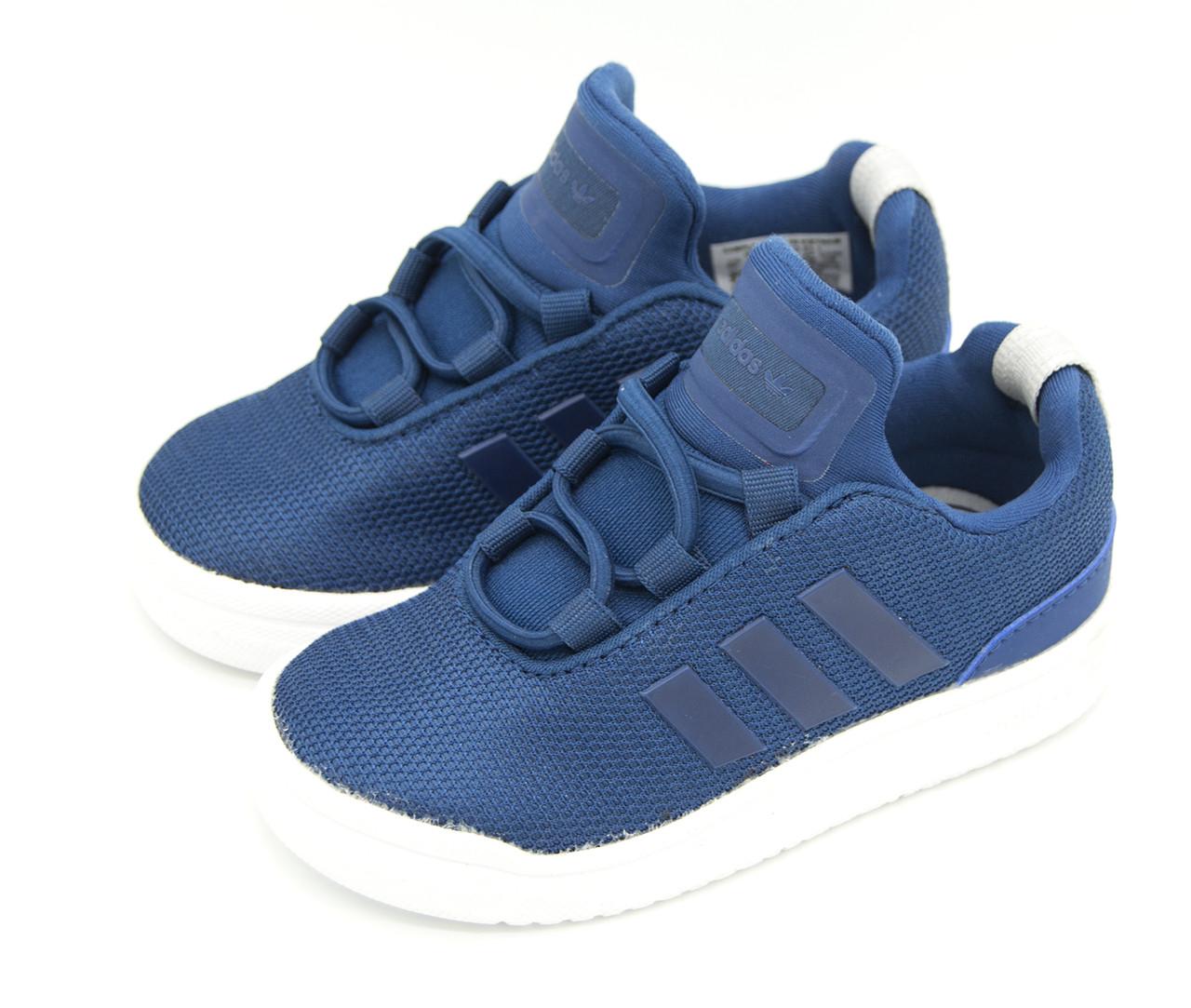 0234c526 Кроссовки Adidas для мальчика Размер - 22 (14 см): продажа, цена в ...