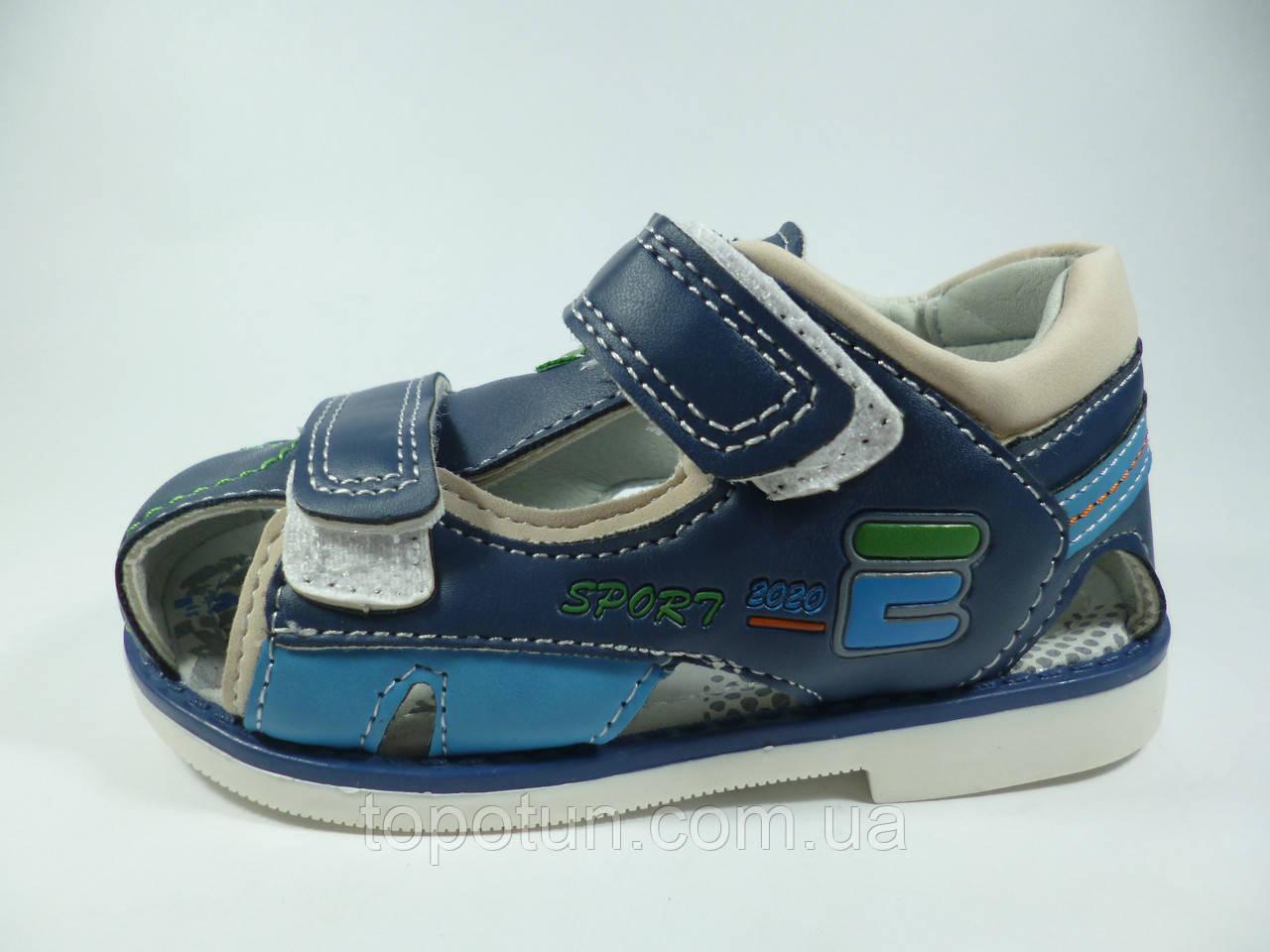 """Детские сандалии для мальчиков """"W.Niko"""" размеры: 25,26,27"""