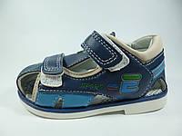"""Детские сандалии для мальчиков """"W.Niko"""" размеры: 25,26,27, фото 1"""