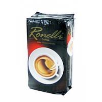 Молотый кофе  Ronelli 250 г (12 шт в упаковке)
