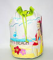 081520 Рюкзак пляжный