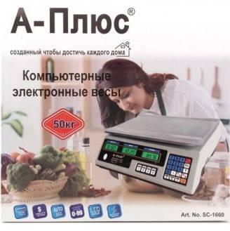 Весы торговые электронные A-Plus SC-1660до 50 кг