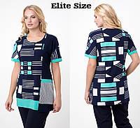 Нарядная блуза  (размеры 52-62)  0182-48, фото 1