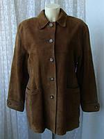 Куртка женская пальто нубук замша Италия бренд MGB р.50