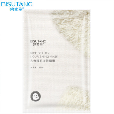 Bisutang Тканевая маска для лица с рисом и гиалуроновой кислотой