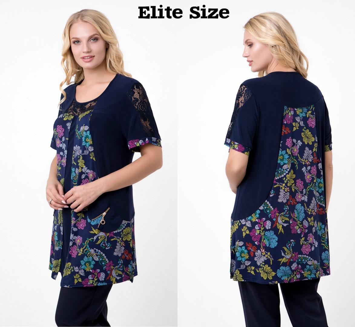 Нарядная блуза  (размеры 56-66)  0182-51