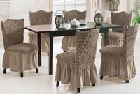 Чехлы универсальные на стулья