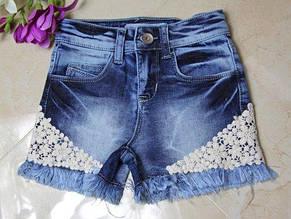Шорти дівч. Breeze girls 17811, 104/4 джинс синьо-молочний