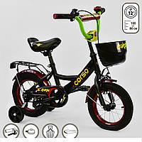 """Велосипед дитячий двоколісний 12"""" дюймів G-12172 Corso чорний матовий"""