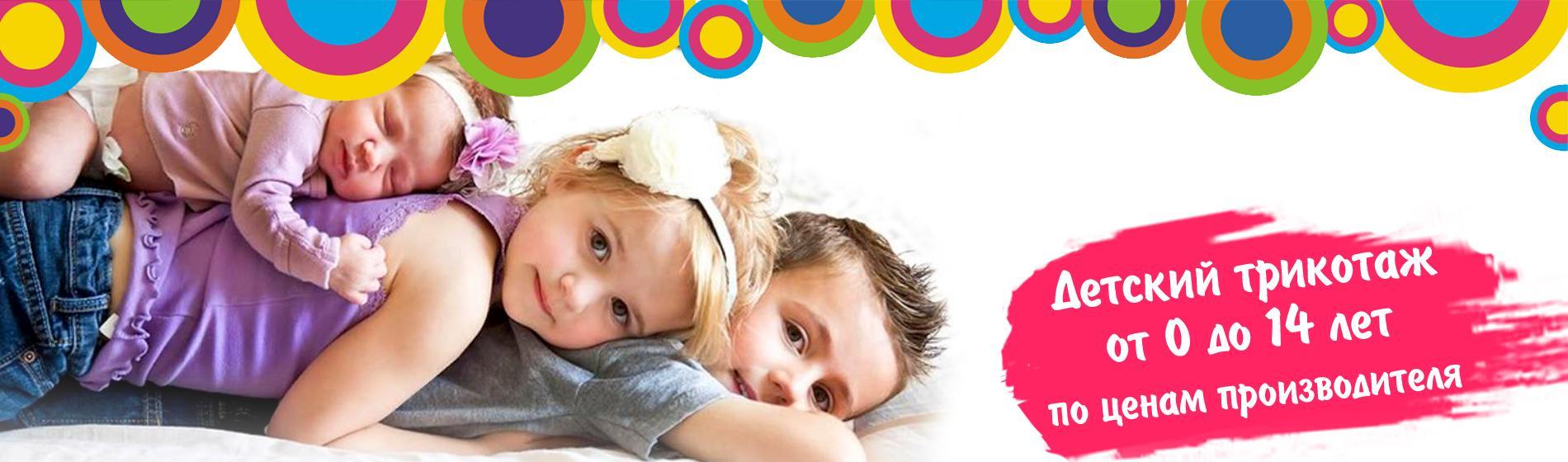 84654c8a7f1c Детский интернет-магазин Style-Baby в Киеве🌼(Украина)🌺
