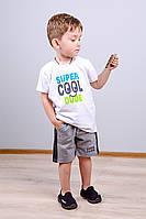 """Костюм летний детский """"Cool dude"""""""