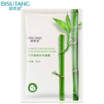 Bisutang Тканевая маска для лица с экстрактами бамбука, гуайявы и гиалуроновой кислотой