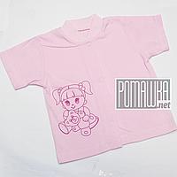 Детская кофточка р. 68 короткий рукав кнопки футболка для новорожденных малышей грудничков КУЛИР 3174 Розовый А, фото 1