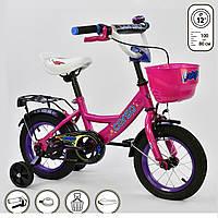 """Велосипед дитячий двоколісний 12"""" дюймів G-12274 Corso рожевий"""