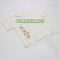 Детская кофточка р. 68 короткий рукав кнопки футболка для новорожденных малышей грудничков КУЛИР 3174 Бежевый