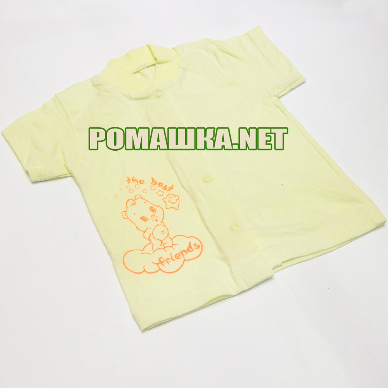 Детская кофточка р. 80 короткий рукав кнопки футболка для новорожденных малышей грудничков КУЛИР 3174 Желтый Б