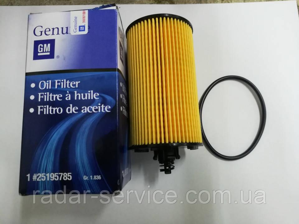 Фильтр масляный картридж с клапаном двигатель 1.4L, Авео T300, 25195785, GM