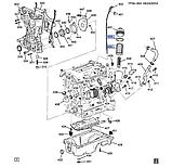 Фильтр масляный картридж с клапаном двигатель 1.4L, Авео T300, 25195785, GM, фото 4