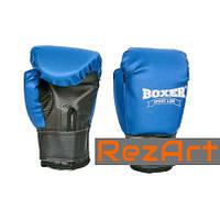 """Боксерские перчатки """"BOXER""""  8 унций"""