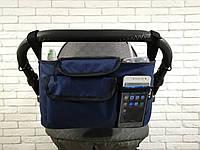 Сумка органайзер для коляски Zdrowe dziecko Синяя
