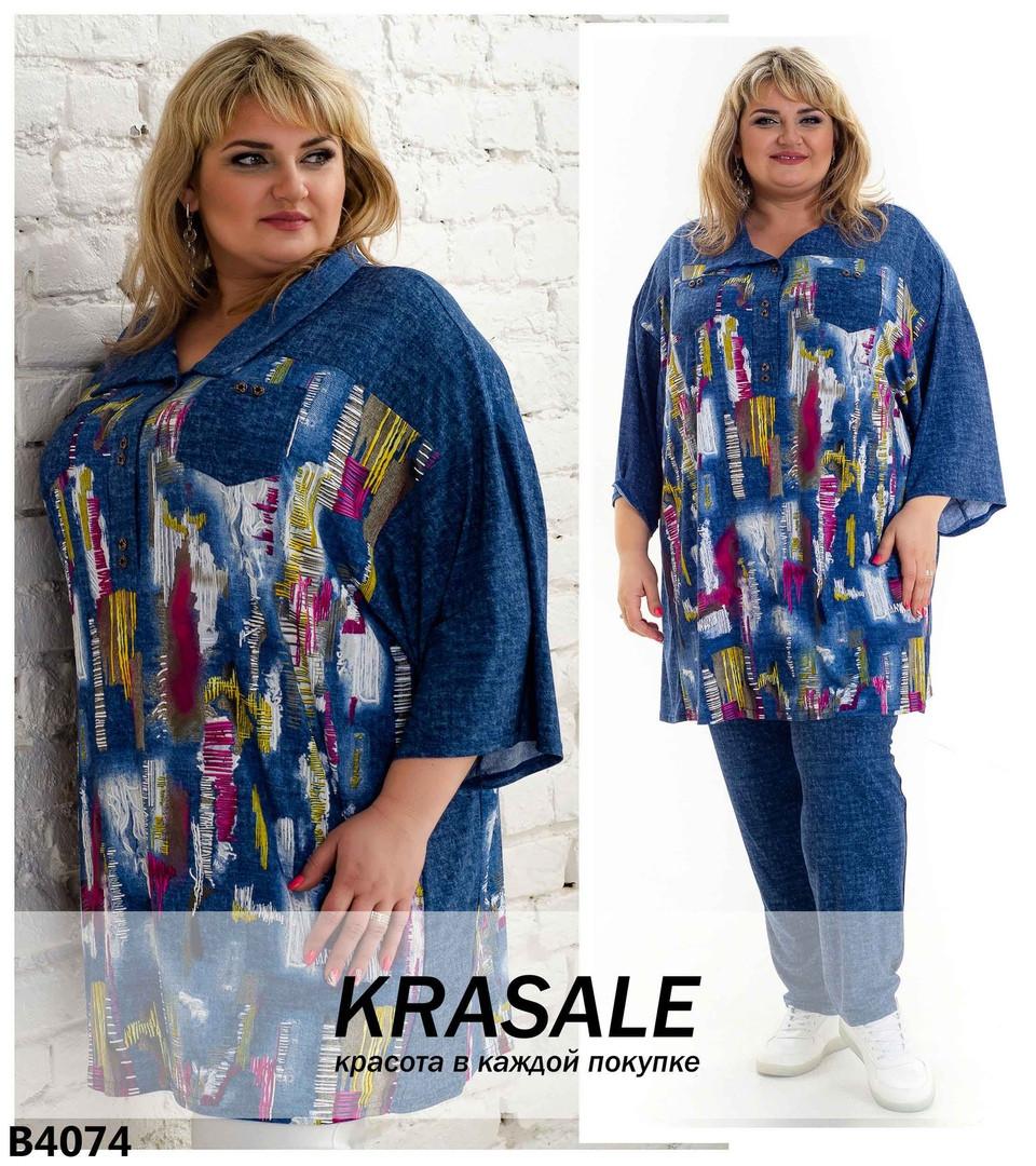 Нарядная блуза  (размеры 66-76)  0182-64