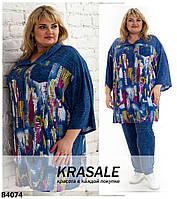 Нарядная блуза  (размеры 66-76)  0182-64, фото 1