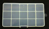 Коробок-органайзер на 15 секций - 2062-01