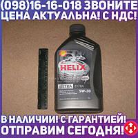 ⭐⭐⭐⭐⭐ Масло моторное SHELL Helix Ultra SAE 5W-30 SL/CF (Канистра 1л)  4107153
