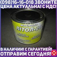 ⭐⭐⭐⭐⭐ Смазка Литол-24 гост Экстра КСМ-ПРОТЕК (банка 0,4кг)  4106128