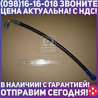 ⭐⭐⭐⭐⭐ Рукав МТЗ L=520 Ключ 24 d-10 (с углом 90*) (РВД) (производство  Гидросила)  680-4607140-05